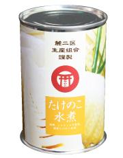takenoko01